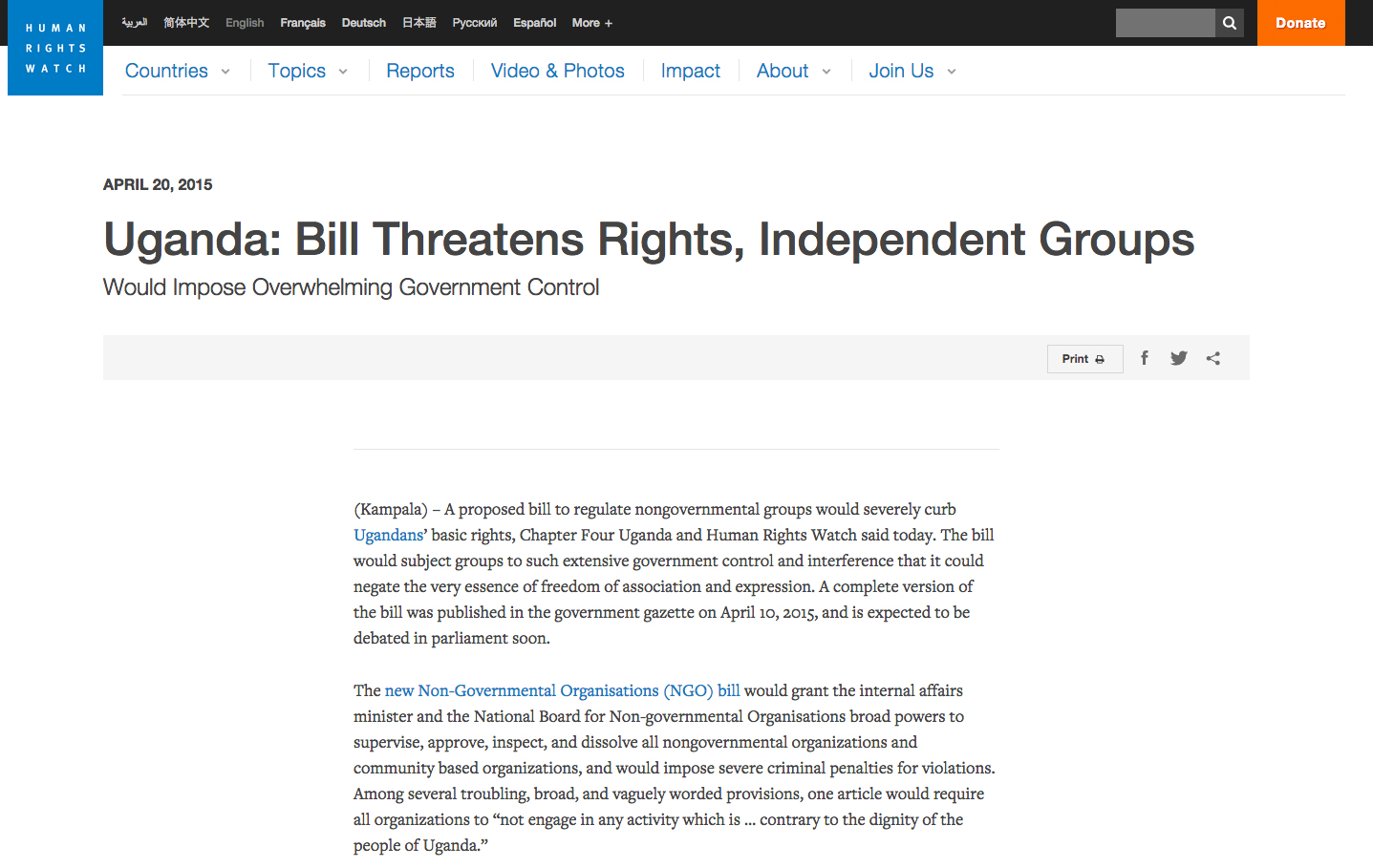 Uganda Bill threatens Rights, Independent Groups